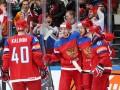 Прогноз на матч Россия - Швеция от букмекеров
