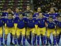 Футзал: Украина разгромила Коста-Рику и вышла в 1/8 финала ЧМ