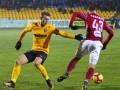 Александрия — ФК Львов 1:2 видео голов и обзор матча