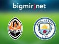 Шахтер – Манчестер Сити 2:1 трансляция матча Лиги чемпионов