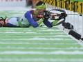 ЧМ по биатлону: Словенец выиграл индивидуальную гонку, Дериземля - 17-й