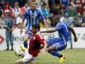 Суркис: Недопустимо, чтобы такая команда как Динамо играла без зрителей