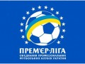 Где смотреть матчи 1-го тура украинской Премьер-лиги
