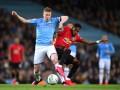Манчестер Юнайтед - Манчестер Сити: прогноз и ставки букмекеров на матч АПЛ
