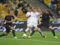 Кубок Украины: Динамо сыграет с Зарей, Шахтер - с Александрией