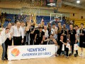 БК Донецк стал обладателем wild card от Единой лиги ВТБ