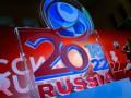 FIFA отказалась лишать Россию права участия на чемпионате мира