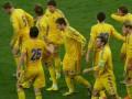Букмекеры считают Украину явным фаворитом в матче с Австрией