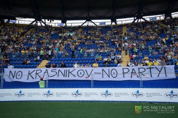 Фанаты Металлиста поддержали Красникова на матче