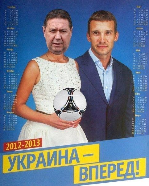 И будем верить, что с Шевченко в сборной и Коньковым у руля ФФУ мы выйдем на новый уровень