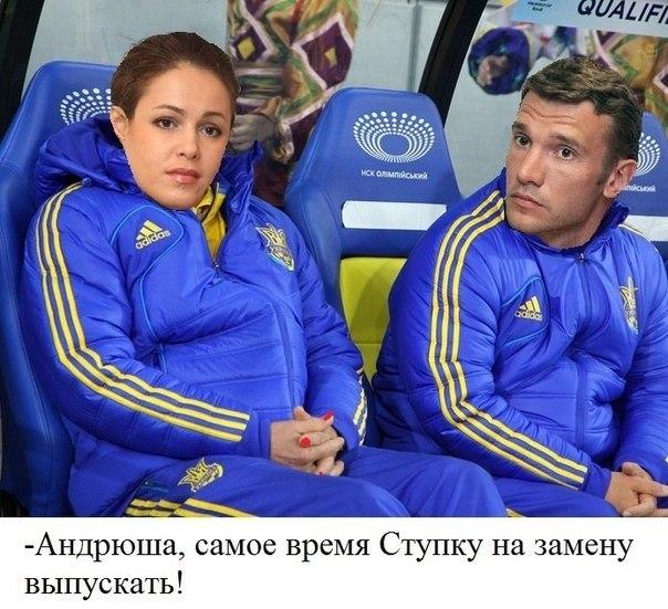 Рядом с Шевченко болельщики видят Королевскую