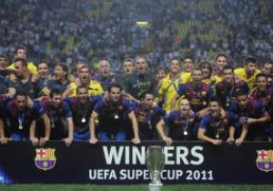 Барселона выиграла Суперкубок Европы