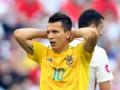 Сборная Украины проиграла все три матча Евро-2016