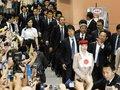 Сборная Японии вернулась на родину