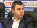 УПЛ объяснила решение по матчу Таврия - Металлург Д