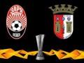 Заря - Брага: прогноз на матч Лиги Европы