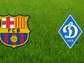 Барселона - Динамо Киев 1:0 как это было