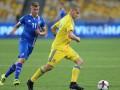 Леоненко: В пропущенном мяче виноват Ракицкий