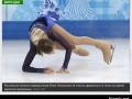 Рекордсмен Бьорндален и падение юной россиянки: Итоги тринадцатого дня Олимпиады (ИНФОГРАФИКА)