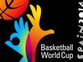 Испания представила гимн чемпионата мира по баскетболу