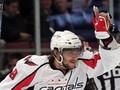 NHL: Овечкин дисквалифицирован на две игры