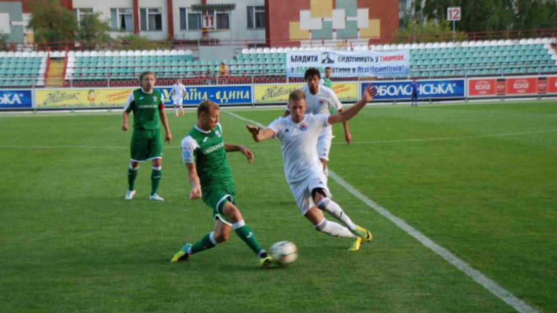 Матч Первой лиги Оболонь - Иличевец