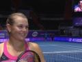 Украинская теннисистка обыграла россиянку на турнире в Петербурге