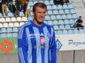 Легенда Динамо: Нам предлагали деньги за победу над Ильичевцем в 2011-м году