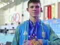 Украинский гимнаст завоевал бронзу чемпионата мира