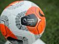 Английская Премьер-Лига выступила против Суперлиги
