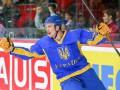 Календарь чемпионата мира по хоккею в Киеве