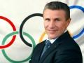 Бубка избран в исполком Международного олимпийского комитета