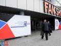 Боевики ДНР превратили Донбасс Арену в выставочный центр