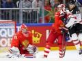 Россия – Канада 4:5 видео шайб и обзор матча ЧМ-2018 по хоккею