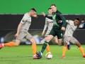 Шахтер - Вольфсбург: прогноз и ставки букмекеров на матч Лиги Европы