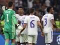 Реал презентовал третью форму на сезон-2021/22