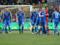 Украина – Финляндия 1:0 Видео гола и обзор матча отбора ЧМ-2018