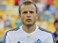 Стала известна причина отсутствия Гусева в заявке Динамо на сезон