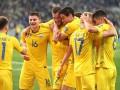 Украина - Швейцария: команды определились с формами на матч Лиги наций