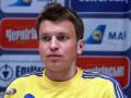 Ротань: Селезнев нужен сборной Украины