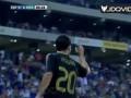 Хет-трик Игуаина приносит Реалу гостевую победу над Эспаньолом