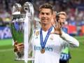 Роналду в рекордный раз выиграл Лигу чемпионов