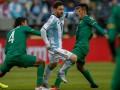 Прогноз на матч Боливия - Аргентина от букмекеров