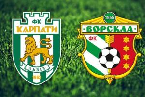 Карпаты – Ворскла – онлайн трансляция матча чемпионата Украины