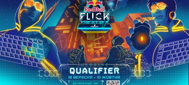 В Украине начнется международный CS:GO турнир Red Bull Flick