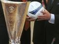Шахтер застраховал Кубок УЕФА на 50 тыс. евро