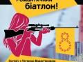 Татьяна Водопьянова станет гостем проекта Эксперты биатлона
