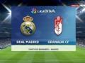 Реал Мадрид разобрался с Гранадой