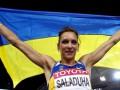 Украинки добыли два золота чемпионата Европы по легкой атлетике