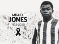 Легендарный футболист Атлетико умер от коронавируса